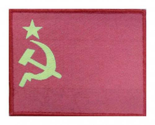 Sowjet Union Aufnäher | R020