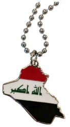Iraq Necklace