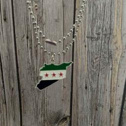 Syrien Landkarte Anhänger mit Kugelkette