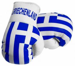 Mini Boxhandschuhe - Griechenland