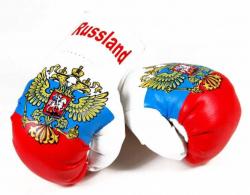 Mini Boxhandschuhe - Russland