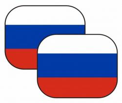 Sonnenschutz Russland