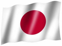 Fahne Japan