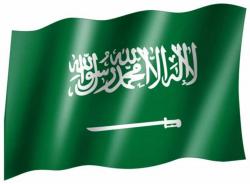 Fahne Saudi Arabien