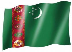 Flag Counntry Turkmenistan