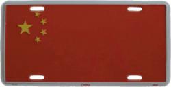 Blechschild China - 30cm x 15cm