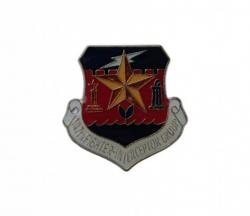 147th Interceptor Pin