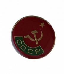 Anstecker CCCP