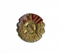 Anstecker Pin CCCP