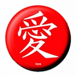 Ansteckbutton Chinesische Liebe | 4127