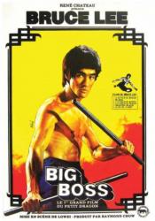 Bruce Lee Postkarte