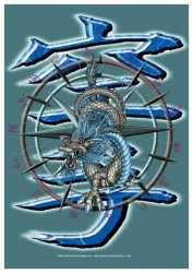 Posterfahne Dragon Circle | 320