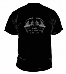 Rotting Christ - Kata Ton Daimona Eaytoy - T-Shirt